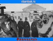 Немецкие вояки