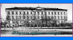Тверская мужская гимназия
