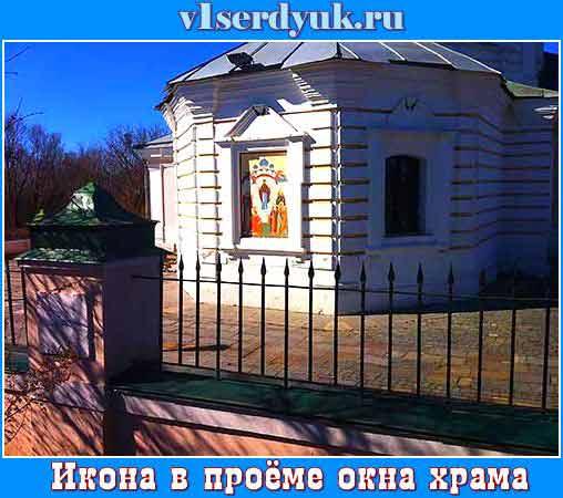Икона_на_стене_храма