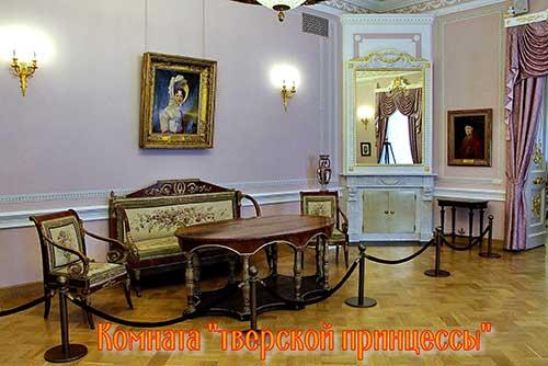 """Комнаты_""""тверской_принцессы"""""""