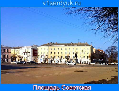 Советская_площадь_в_Твери