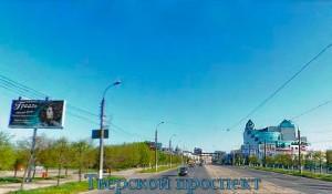 Тверской проспект в Твери