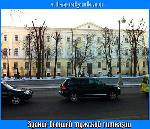 Мужская_гимназия_в_Твери