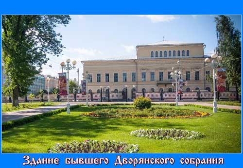 Здание_тверского_дворянства