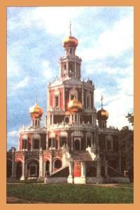 Храм в стиле барокко