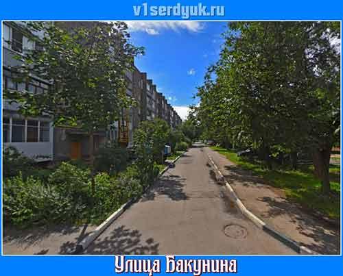 Улица_Бакунина_в_Твери