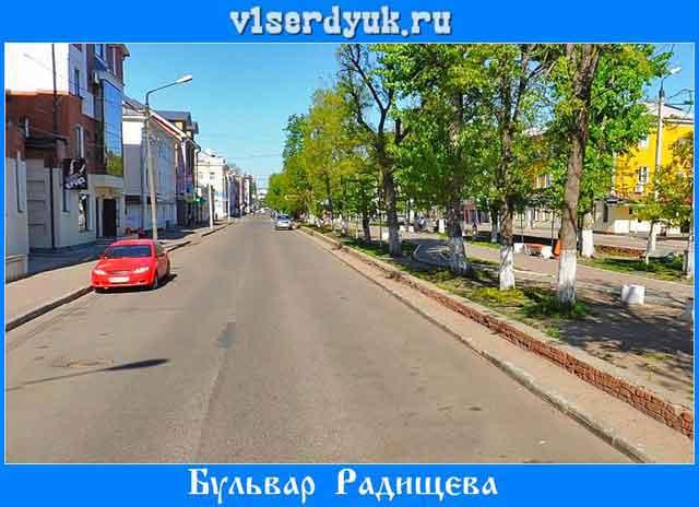 Бульвар_Радищева_в_Твери