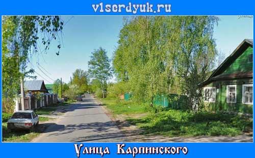 Улица_Карпинского_в_Твери