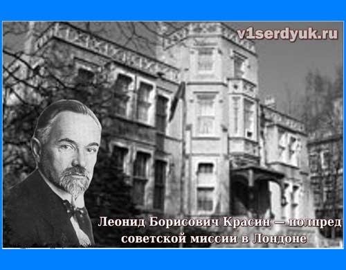 Участник_социал-демократического_движения_Леонид_Красин