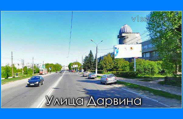 Улица_Дарвина_в_Твери