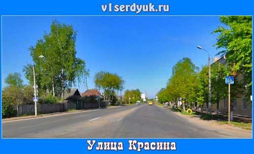 Улица_Красина_в_Твери