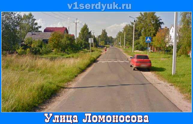 Улица_Ломоносова_в_Твери