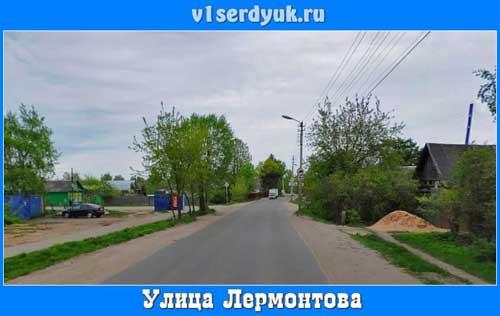 Улица_Лермонтова_в_Твери