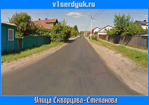 Улица_Скворцова-Степанова_в_Твери