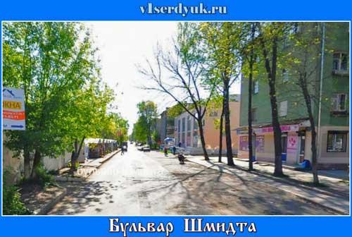 Бульвар_Шмидта_в_Твери