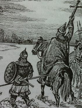 Великий князь Тверской и всея Руси