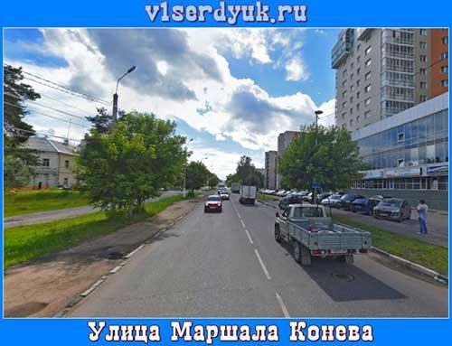 Улица_прославленного_полководца