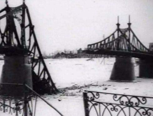 Взорванный Старый мост.