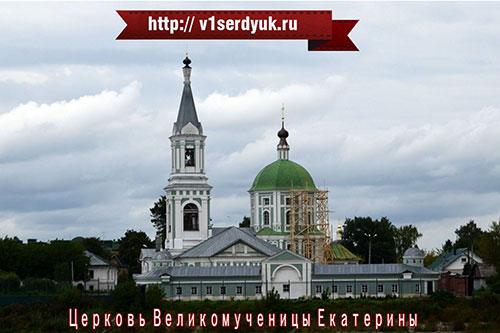 Храм_святой_Екатерины