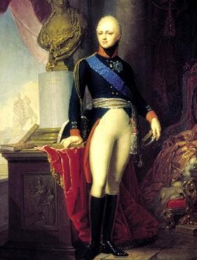Император Государства Российского