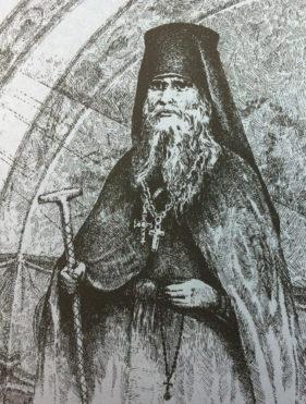 Философ,русский просветитель