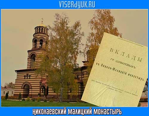 Новое_строения_Николо-Малицкого_монастыря