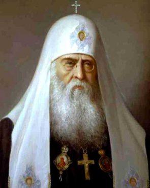Иов-патриарх Руси