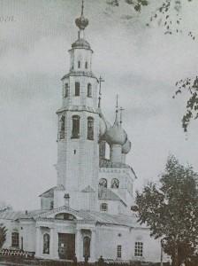 Собор в городе Мологе