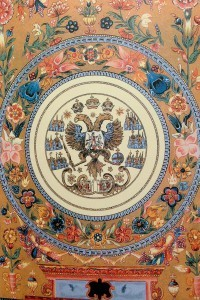 Гербовая тарелка царя Алексея Михайловича