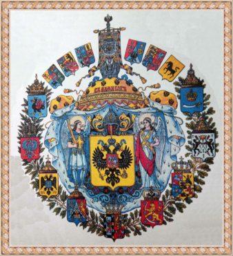 Падение имперской России
