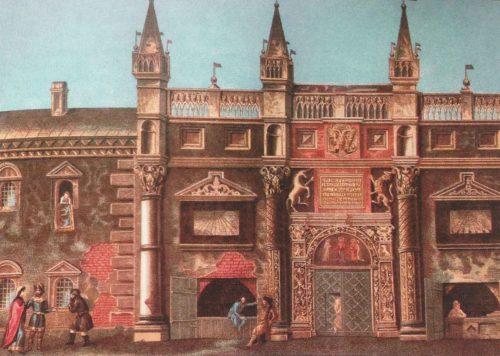 монетный двор Москвы