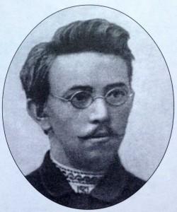 Иван Радченко