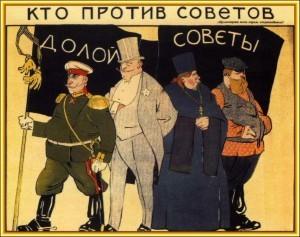 Кто против Советской власти