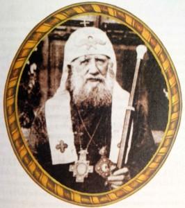Тихон - патриарх Московский и всея Руси