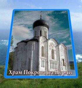 Древняя_церковь_Покрова_Богородицы