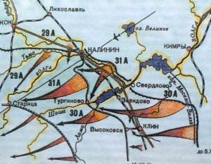Схема освобождение города Калинина