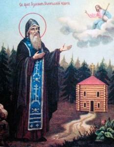 Вологодский проповедник Герасим