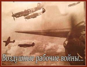 Защитники неба Калининского фронта