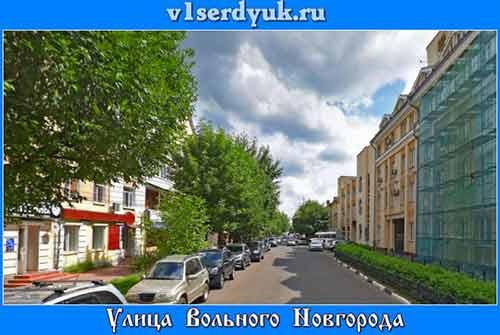 Старая_улица_Твери