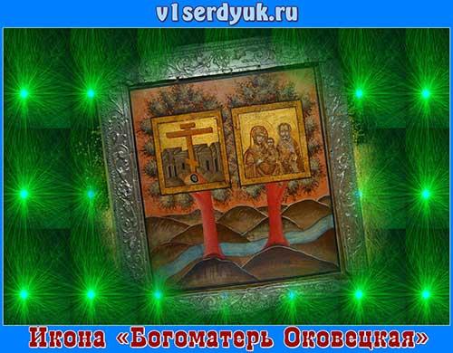 """Икона_""""Богоматерь_Оковецкая"""""""