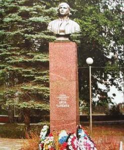 Памятник комсомолке Л.Чайкиной