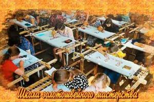 Молодое поколение торжокских золотошвей