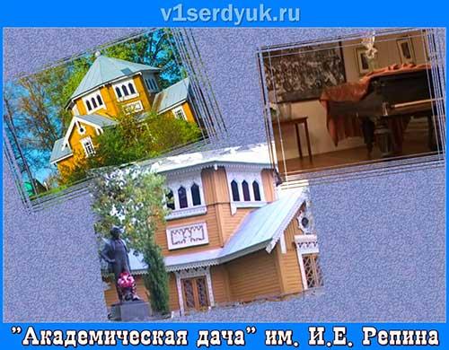 Дом_творчества_художников