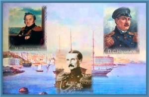 Героические флотоводцы России
