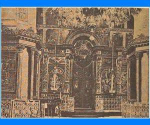 Иноностас Спасо-Преображенского собора