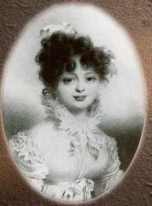 Княгиня Екатерина Павловна