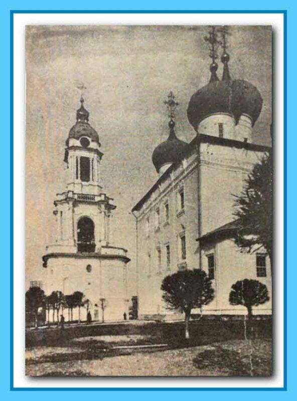 Главный собор Тверского княжества