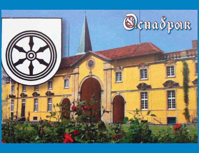 Онабрюк - город-побратим Твери