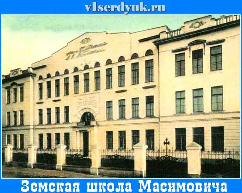 Женская_школа_Мксимовича