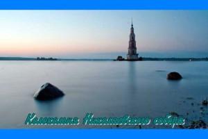 Уцелевшая колокольня Николаевского собора